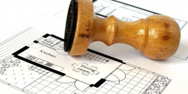 Νέα διαδικασία Έγκρισης Εργασιών Δόμησης Μικρής Κλίμακας (ΕΕΔΜΚ βάσει ΦΕΚ1843Β 13/05/20)